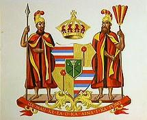 Kingdom-coat of arms