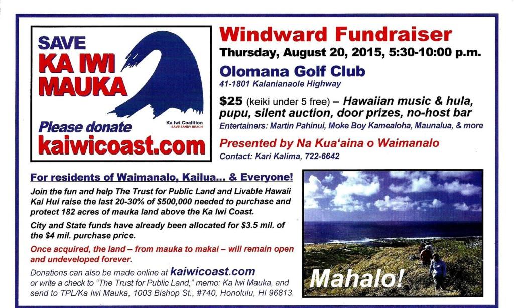 KaIwi Fundraiser (Large)